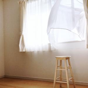 【注文住宅】カーテン費用抑え方5つのコツとパナソニックホームズ相場実例