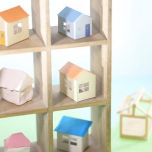 【2020年最新】長期優良住宅の4つのメリットと6つのデメリット!向いている人実例