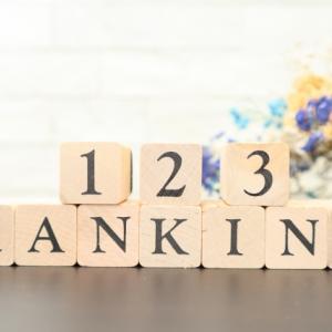 【2020年10月】ハウスメーカーランキングTOP6~約2ヶ月間のブログ村新規登録者数比較