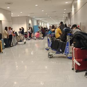 『コロナの影響』帰国の際検疫を終え空港を出てから皆がとった行動とは