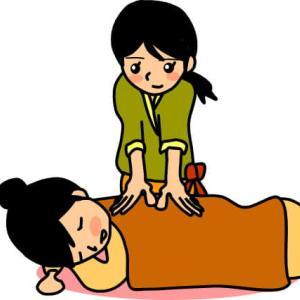 辛い腰痛は鍼灸で改善を目指そう