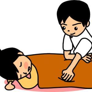 【坐骨神経痛】痛みの原因は内臓にある