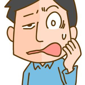 顔面神経麻痺は東洋医学専門の鍼灸院へ