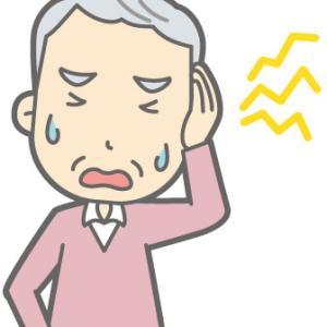 東洋医学による耳鳴りの改善法とは?