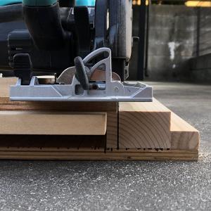 DIY作品⑫ 木材を1cm単位で切り出すための丸のこ治具