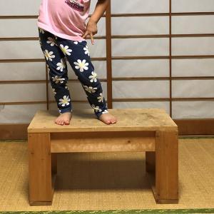 DIY作品②入門に最適! 洗面台の子ども用踏み台