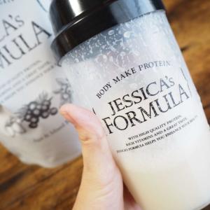 女子向けプロテイン「ジェシカズ・フォーミュラ」の味は?実際に飲んで確かめてみた