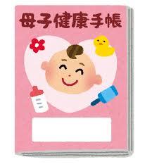 妊婦健診とは?頻度はどのくらい?母子手帳はいつ?正しく理解して受診しよう