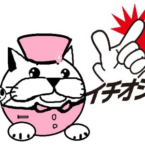 じゃがポックルをメインに北海道で人気のラーメン・お菓子・珍味の福袋!北海道復興支援