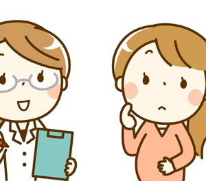 【葉酸サプリの選び方】おすすめ葉酸サプリはズバリコレ!