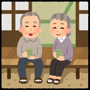 中高年・熟年の方の婚活はこちらへ!!