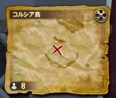 【FF14】地図パ主催のすゝめ