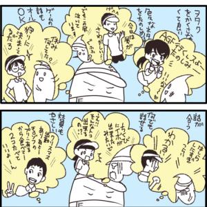 【4コマ】消毒し過ぎて手ボソボソ【バイト】