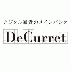 ディーカレット(Decurret)のキャンペーンで稼くことは出来るか?(検証中)