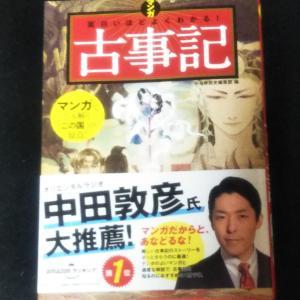 日本をもっと知りたくて