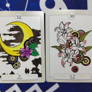 2021/9/16今日のルノルマンカード