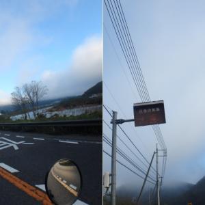 感動の岡山県北!紅葉、渓谷、林道ツーリング 前篇