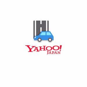 【凄いぞ!Yahoo Car Navi】