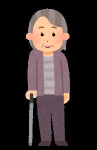 杖を使いたくない。歩行器を使いたくないと頑な利用者への魔法の言葉?