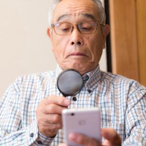 改めて実感した高齢者の情報収拾ネットインフラの必要性