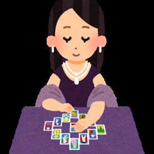 遊戯王カード占い お客様の声