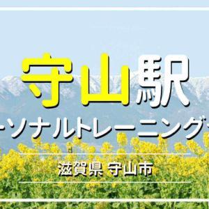 【安い順】滋賀県守山エリアのパーソナルトレーニングジム4選