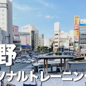 【安い順6選】長野のパーソナルトレーニングジムおすすめランキング