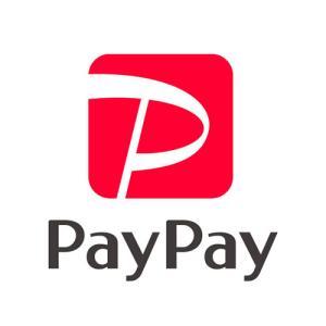 【最新】PayPay(ペイペイ)のキャンペーン情報まとめ(随時更新)