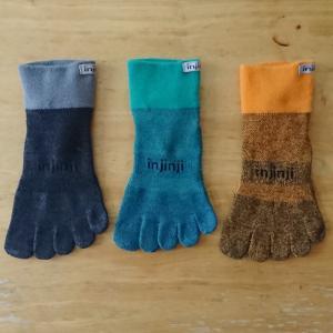 『Injinji』5本指ソックス(五本指靴下)買うならインジンジ アウトドア ミッドウェイト ミニクルー ヌーウールとトレイル ミッドウェイト ミニクルーをオススメします|OUTDOOR MW MINICREW nuwool & TRAIL MW MINI-CREW