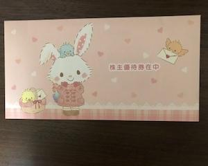 サンリオピューロランドの優待割引券また来る!!
