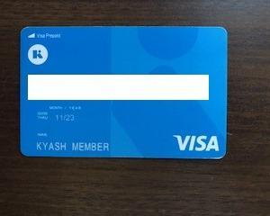 クレジットカード キャッシュレス        ポイント2重取りKyashのすすめ