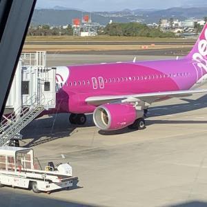 空港なう!