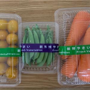 新鮮野菜をget!