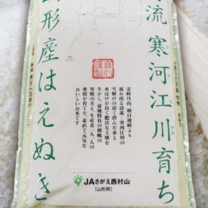 楽天ふるさと納税を通じて熊本地震の被災地を支援する方法