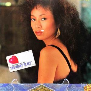 笠井紀美子 Kimiko Kasai / The Right Place (Japan Promo 12`Special Disco Version) 82