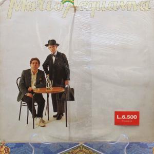 Mario Acquaviva / Notturno Italiano (Italy Ariston Original 12inch) 83