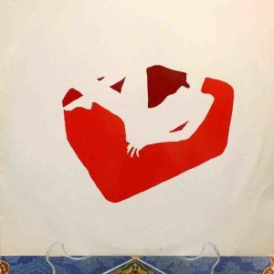 Llorca feat. Lady Bird / My Precious Thing (Fra 12` Original Mix) 2001