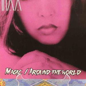 Imaa / Around The World (Fra 12) 2018