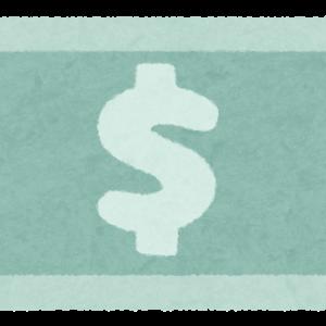 低金利下でのドル円相場