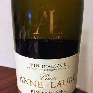 [白] アルザスのやはり高コスパワイン ... Cuvee Anne Laure Pinot Blanc 2017@酒のやまや