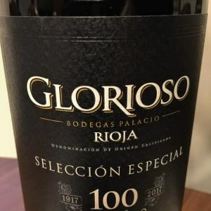 [赤 スペイン] 有力産地Rioja(リオハ)の高品質赤ワイン Glorioso Bodegas Palacio 2017@酒のやまや