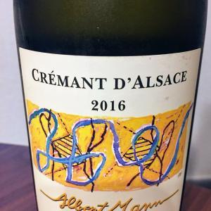 [スパークリング] アルザスの素晴らしい泡 Cremant D'Alsace 2016 mann@酒のやまや