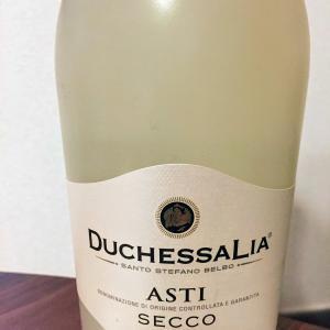 [泡 イタリア] おしゃれなボトルの爽やかなAsti(アスティ) ... Duchessalia Asti Secco@酒のやまや