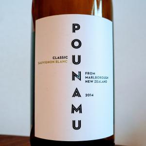 [白 ニュージーランド] 寒暖の差が生み出す豊かな香りと味わいの高コスパ白ワイン POUNAMU Classic Sauvignon Blanc 2014@酒のやまや