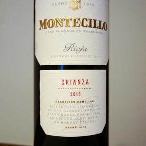 [赤 スペイン] 二つの味わいが同時に楽しめる優良赤ワイン MONTECILLO CRIANZA Rioja 2016@酒のやまや