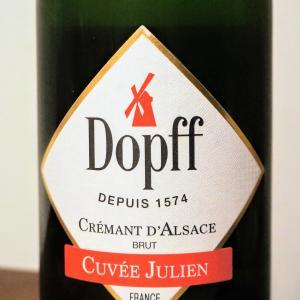 [スパークリング フランス] 今年の我が家No.1スパークリング 上質なクレマン・ダルザス ... Dopff CREMANT D'ALSACE CUVEE JULIEN@あたご小西