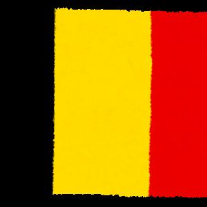 ベルギー基礎知識