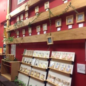 2019/10/15初個展「ほつれつづり」弥生坂 緑の本棚さんで始まりました