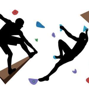 山梨県南アルプス市でボルダリング体験をして遊ぶなら【ピラニア】