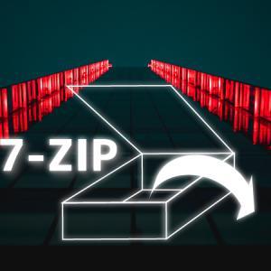7-ZIP解凍ソフトでmixhostのバックアップデータを簡単に解凍する方法